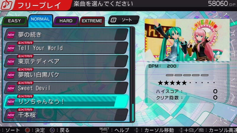 Project Diva F on the PS3 is Even Better Than the Vita Version