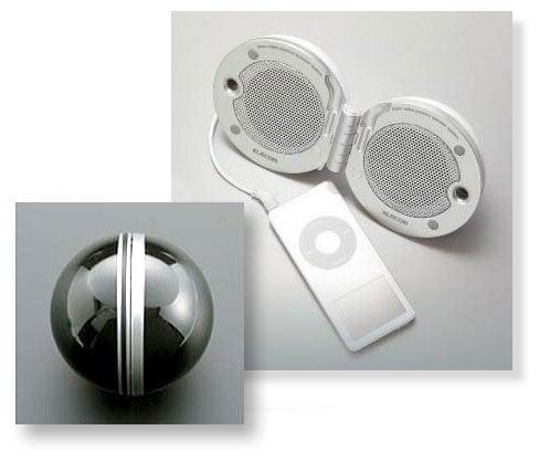 Gizmodo Japan: Elecom's Ball-Shaped Speaker for iPod
