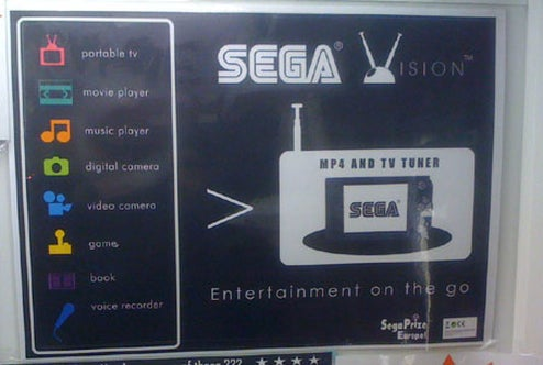 Sega Returning to the Hardware Biz with Vision PMP for 2009