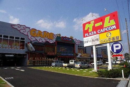 Capcom: Poor Economy Affecting Arcade Biz