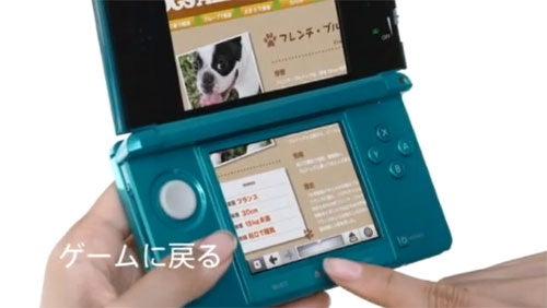 The Nintendo 3DS Web Browser & Activity Log Sound Great