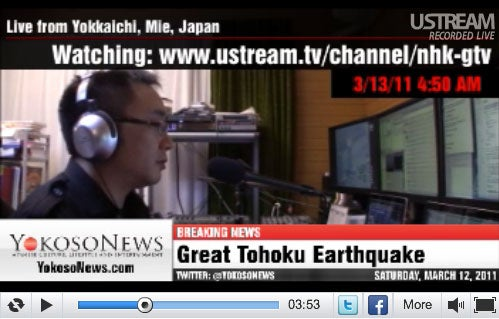 Listen to Live Coverage from Japan In English from YokosoNews
