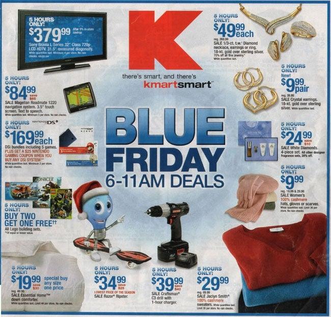 Kmart Black Friday Ad Leaked