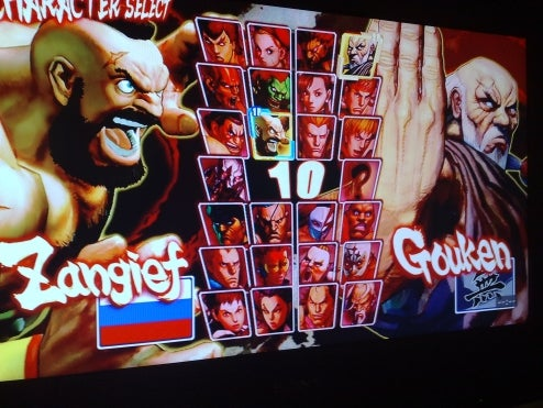 Complete Street Fighter IV Character Roster Revealed?