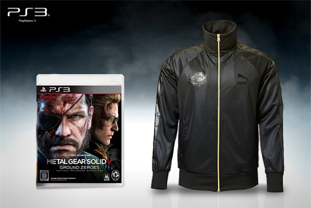 In Japan, New Metal Gear Bundle Comes with a Puma Jacket