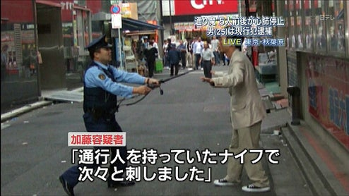 Akihabara Killing To Cause Japanese Internet Regulation?
