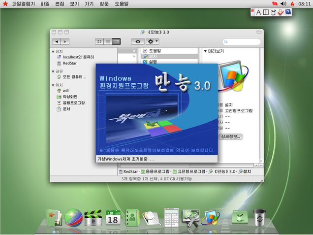 You Can Download North Korea's OS X Knockoff for Desktops (But Don't)