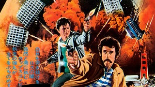 Elliott Gould and Robert Blake Will SHOOT ALL THE BUILDINGS