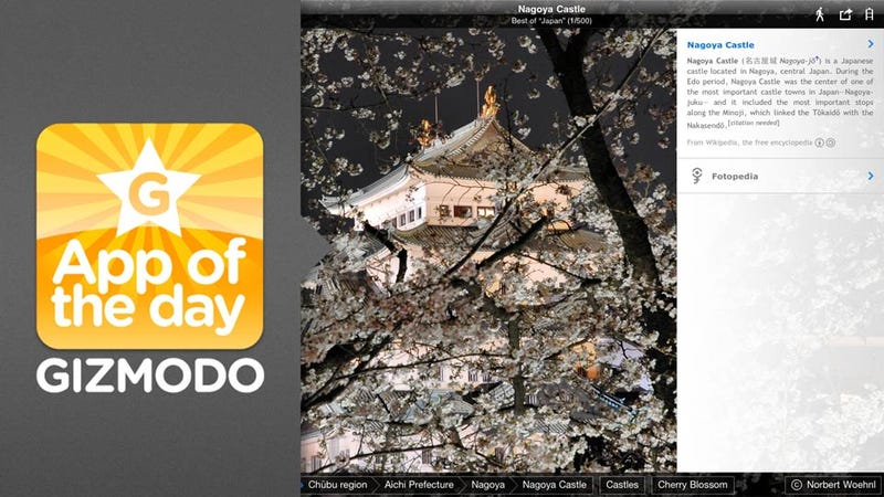 Fotopedia Japan for iPad: Take a Trip to Japan Without Going to Japan