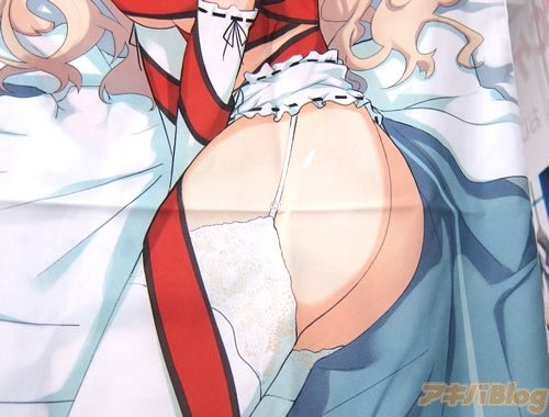 3DS Boob Game Offers More Than Boobs. There's an Awkward Pillow Case, Too.