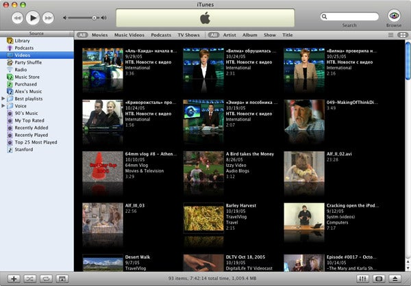 iTunes to Get Movie Rentals