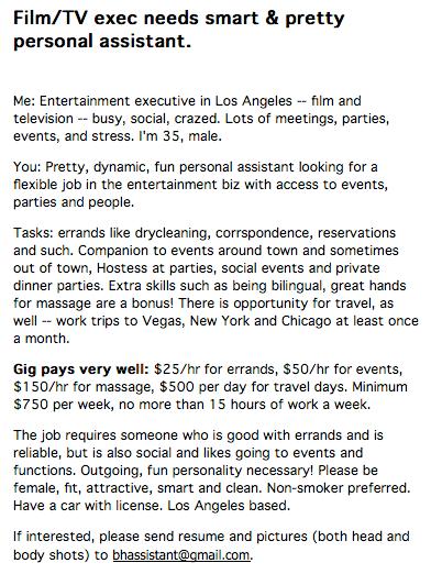 Creepy Job Listing of the Day
