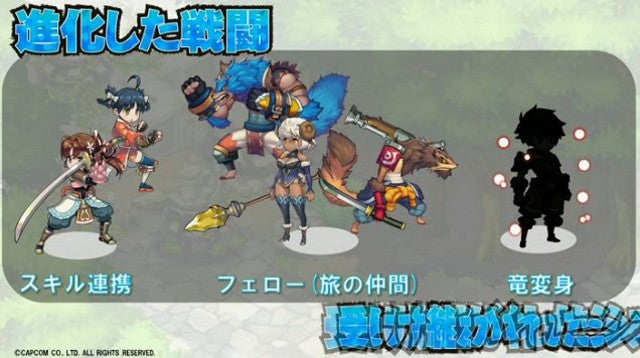 A New Breath Of Fire Is Coming. It's an Online Mobile Game.