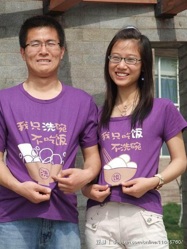 From Cute to Awkwardly Hilarious, These are China's Matching Couples