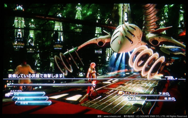 Comparing Final Fantasy XIII Demo On HD TV And Analog TV