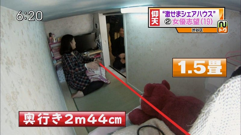 Japan's Coffin Apartments Are Not for Claustrophobes