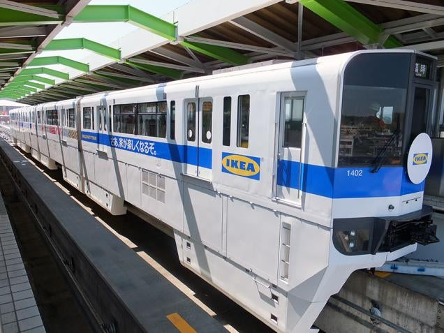 Japan's Ikea Monorail Is Filled with Ikea Crap