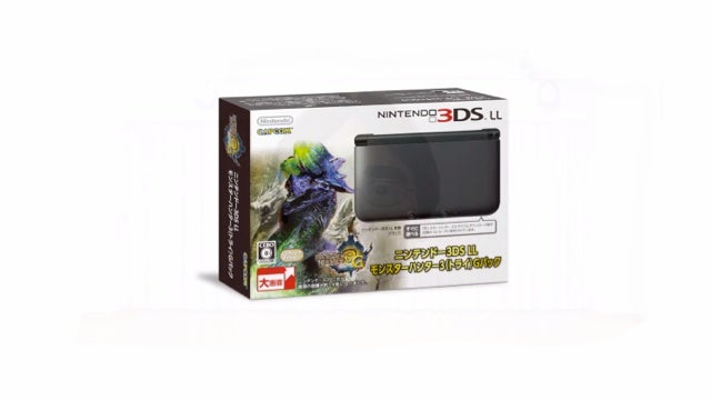 Nintendo 3DS XL Coming Out in Black in Japan with Monster Hunter Bundle