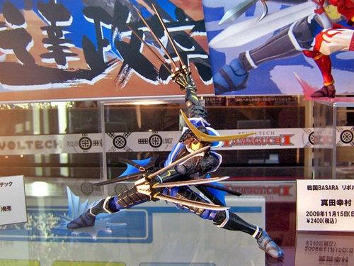 Hello There Sengoku Basara Figures