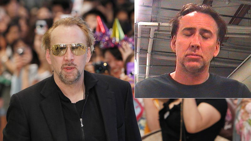 Nicolas Cage's Wild Friday Night