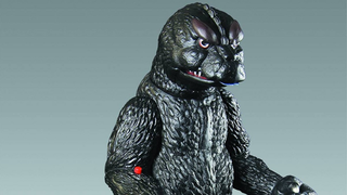 This Shogun Warriors Godzilla Is As Expensive As It Is Amazing