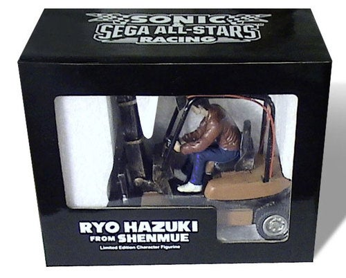 Sega Is Giving Out Ryo Hazuki Forklift Figurines