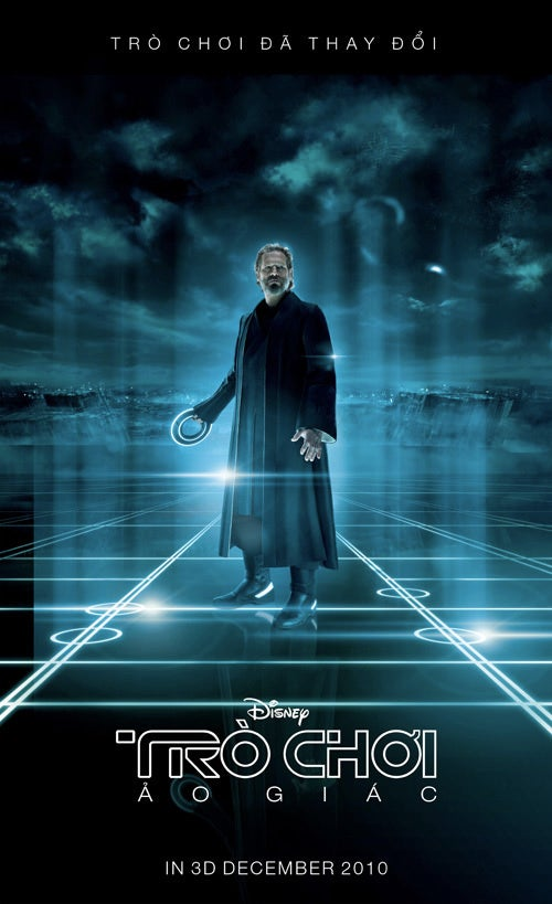 Tron Legacy Poster Gallery