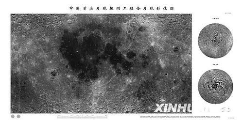 China Completes 3D Map of the Moon, Gets a Bit Nearer to Red Moon Dream
