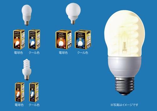 Panasonic's Pa-Look Fluorescent Bulbs Get Lit Fast