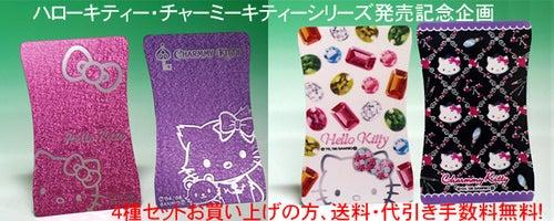RFID-Blocking Hello Kitty Card Holder: Private, Cozy, Kawaii