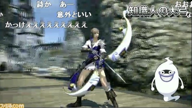 Yokai Watch Is Coming to Final Fantasy XIV