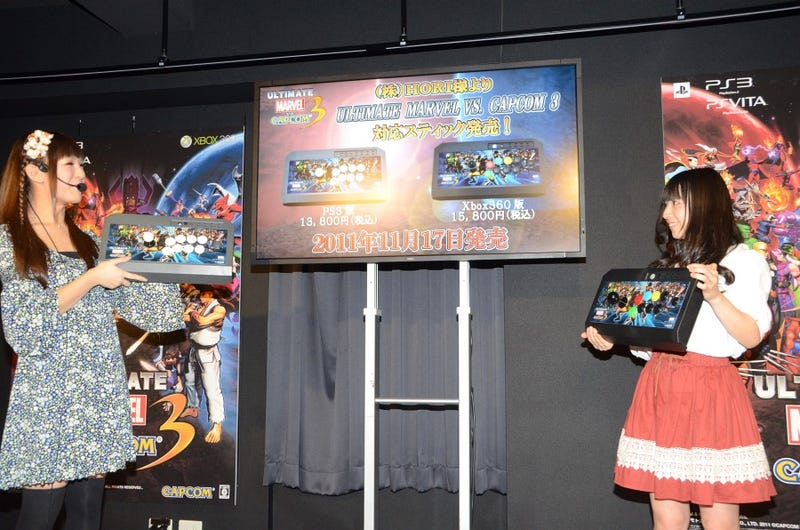 Two Girls, Two Arcade Sticks