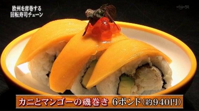 "Japanese Sushi Chef Is Not Impressed with ""Authentic"" London Sushi"
