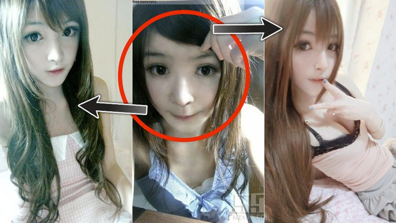 Meet China's Real-Life Blow-Up Doll. She's Totally Fake.