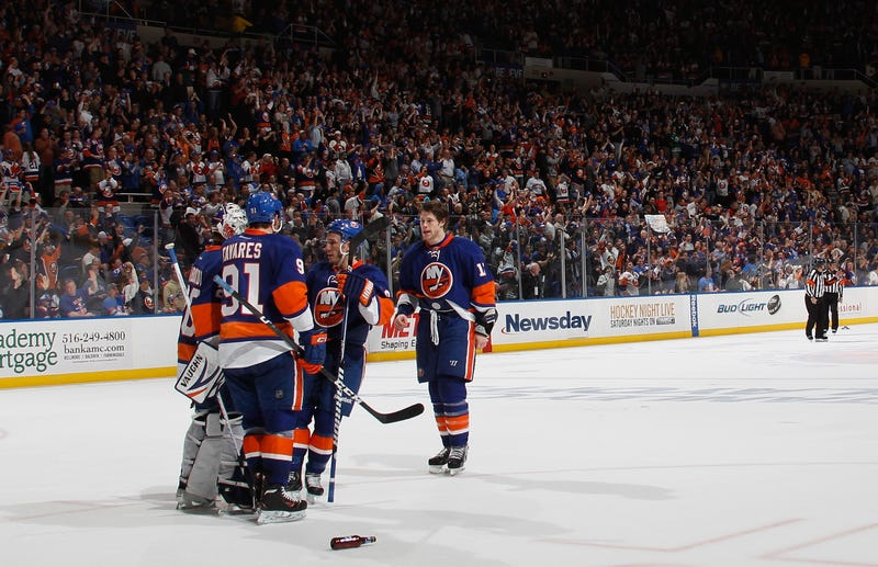 The Nassau Coliseum Was Not A Dump: What The Isles Are Leaving Behind