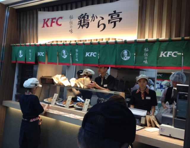 KFC Is Turning Really, Really Japanese