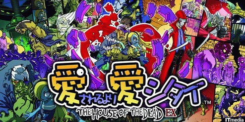 First House of the Dead EX Screens