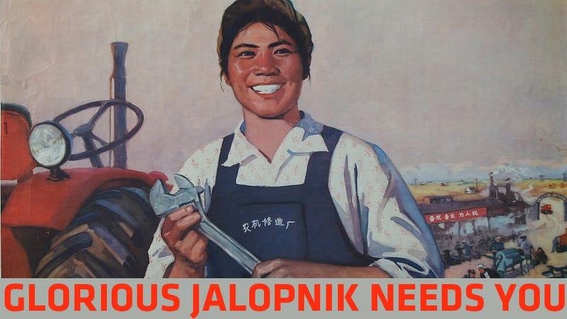 Jalopnik Needs Interns