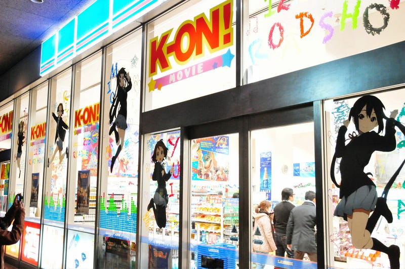 Watch Men Turn a Convenience Store into a Schoolgirl Anime Mecca
