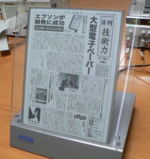 Epson Proud of Its 13 Inches of E-paper