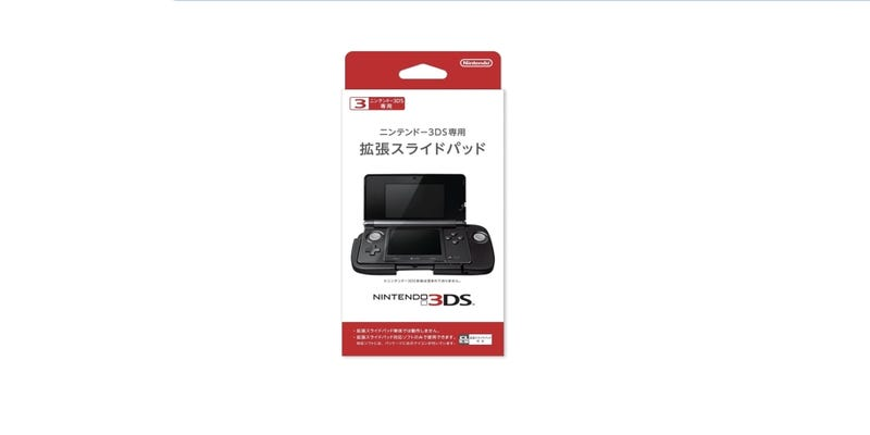 This Is Nintendo's Slide Pad Packaging