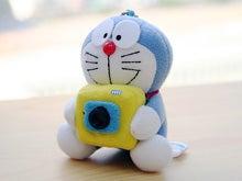 Doraemon Web Cam - Available Now