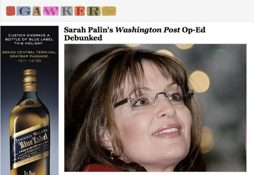 Who's Crazier: Palin-ites or Scientologists?