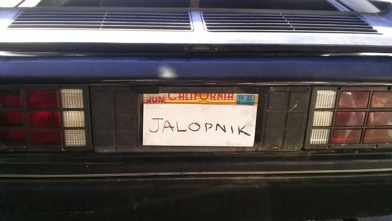 How Internet Commenters Tracked Down This Stolen DeLorean