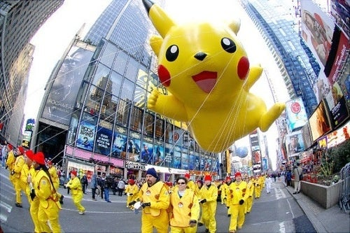 This Thanksgiving Day, Pikachu Won't Be Alone