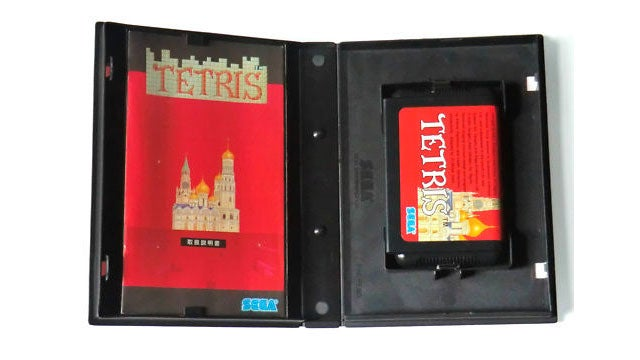 You Could Own This Copy of Tetris for Only $1,000,000