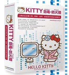 Found in China: Hello Kitty Antivirus and Firewall Software