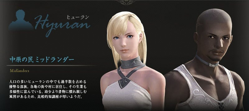 The 10 Tribes Of Final Fantasy XIV - Oh Look, Dark Elves!
