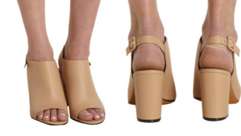 Fashion Scavenger Hunt: Help Find These Tan Peep Toe Sandals