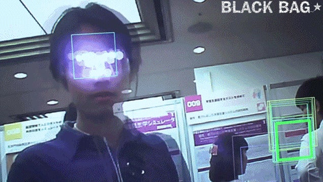 Japanese Eyewear Giants Enlist to Save Humanity From Google Glass